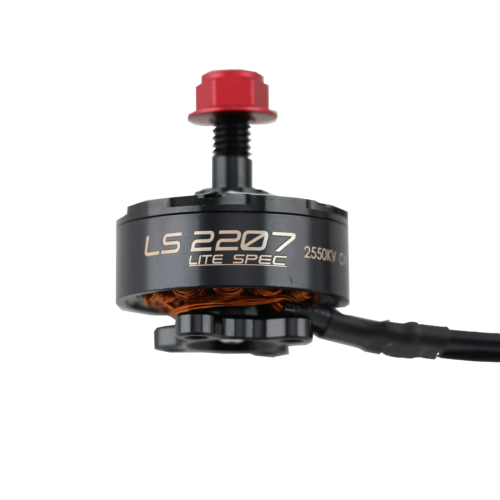 EMAX 2207 2550kv motor